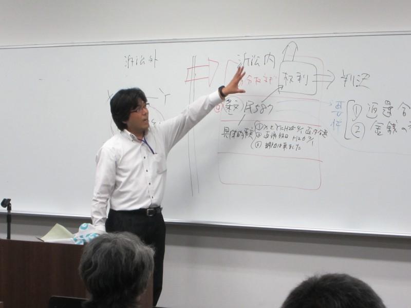 模擬授業 姫野先生