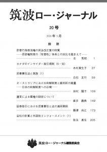 tlj-20-hyoshi